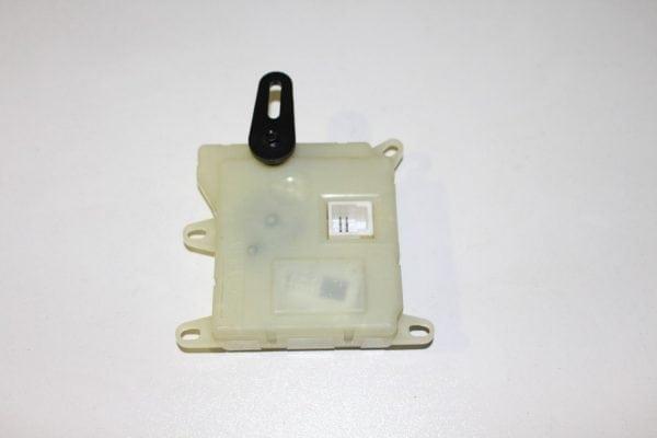 Heater Servo Motor Actuator
